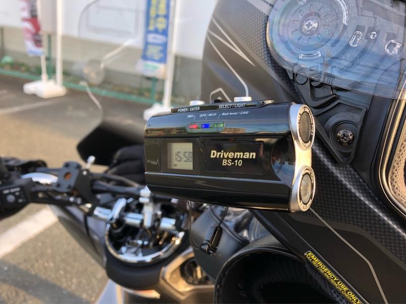 ASAHI RESEARCH CORPORATION Driveman BS-10