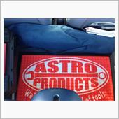 ASTRO PRODUCTS 玄関マット