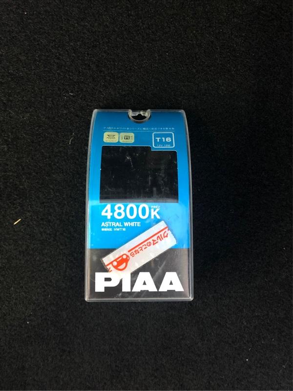 PIAA ASTRAL WHITE 4800K HWT16