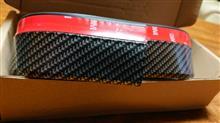 ウェイク不明 カーボン 柄 2.5 m フロント プロテクター バンパーの全体画像