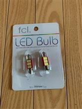 【fcl.】  LED T10 /T16 10連 プロジェクタータイプ