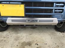 タウンボックスJAOS JAOS JB23用 フロントスポーツカウル用スキッドプレートの単体画像