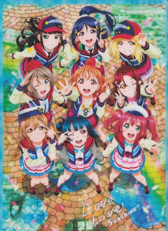 映画「ラブライブ!サンシャイン!! The School Idol Movie Over the Rainbow」クリアファイル