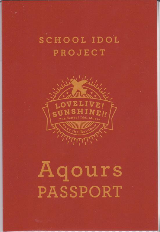 映画「ラブライブ!サンシャイン!! The School Idol Movie Over the Rainbow」パスポート(1)
