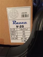 ジャスティINTER MILANO RAZEE V-25の全体画像
