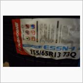 NANKANG ESSN-1 155/65R13