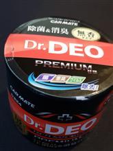 CAR MATE / カーメイト 除菌消臭剤 ドクターデオ プレミアム 置き型 無香 安定化二酸化塩素 100g D224