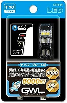 MIRAREED LT13-14 3灯拡散LEDナンバープレート球 T10 Bタイプ