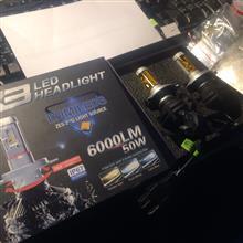 メーカー・ブランド不明 X3 LED HEADLIGHT 50W