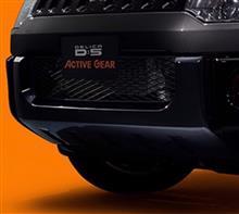 デリカD:5三菱自動車(純正) アクティブギア仕様 フロントバンパーエクステンションの単体画像