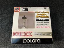 フレアハイブリッドPOLARG / 日星工業 スーパービームハロゲンクリア 3300K H4の単体画像