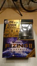 SR400 60th AnniversarySphere Light RIZING2 3200Kの単体画像