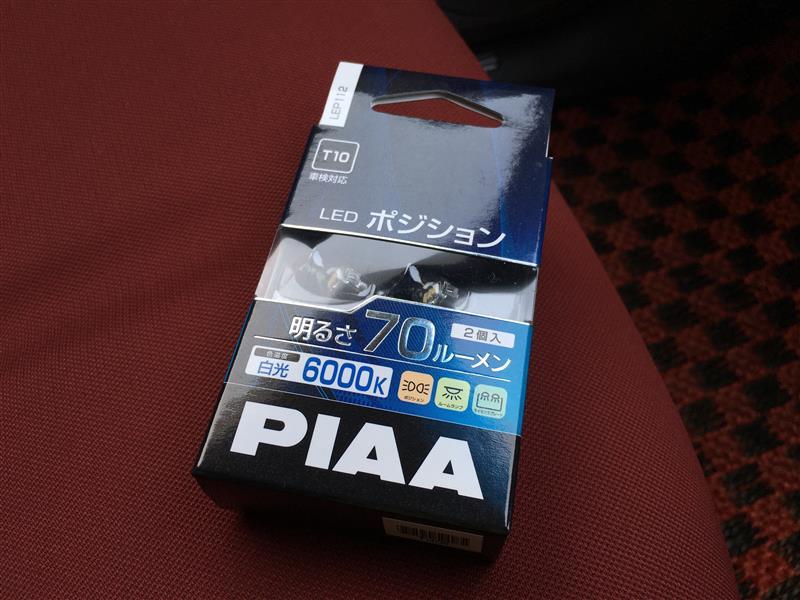 PIAA LEP112(6000K 70㏐)