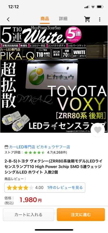 ピカキュウ T10 High Power3chip SMD 5連ウェッジシングル球 LEDカラー:ウォームホワイト(電球色) 無極性