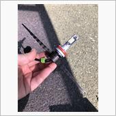 メーカー・ブランド不明 LED フォグランプ用 H8/H16