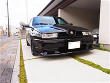 155アウトデコ GTAタイプフロントバンパーの単体画像