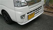 ピクシス トラックVIP沖縄 リップスポイラーの単体画像