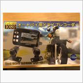 AKEEYO AKY-868G