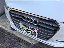 S6 アバント (ワゴン)Audi純正(アウディ) RS6グリルの全体画像