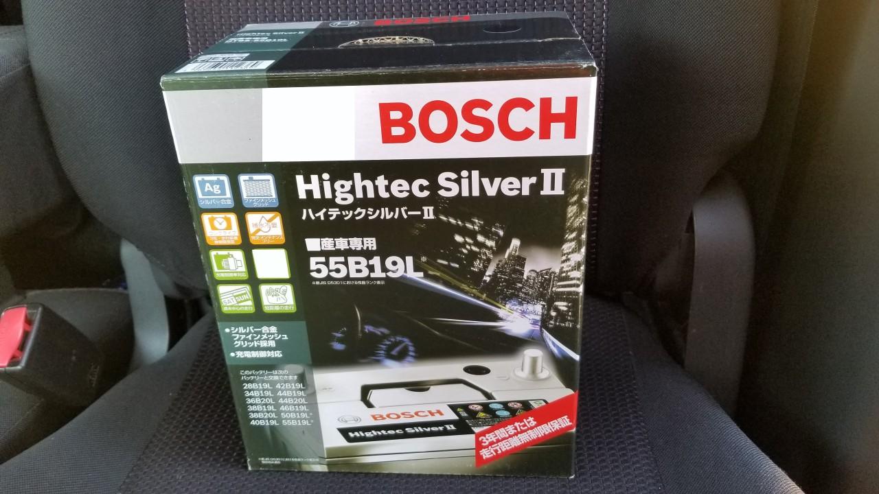 BOSCH ハイテックシルバーⅡ HTSS-55B19L