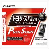 CAR MATE / カーメイト TE-W72PSA / リモコンエンジンスターター