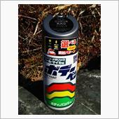 SOFT99 99工房 ボデーペン ニッサン用 KK0 ダークグレーM
