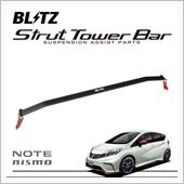 BLITZ STRUT TOWER BAR