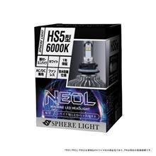 リード110Sphere Light ミニバイク用LEDヘッドライト NEOL HS5型の単体画像