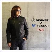 ワイズギア FS01 Sheep Leather Jacket