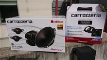 PIONEER / carrozzeria TS-C1736S