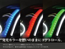 マークIIブリットオールカープロダクツ  RGBマルチカラーコントロール/爆光SMDイカリングLEDヘッドライト/ブラックの全体画像
