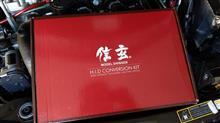 159 (セダン)ライトコレクション 信玄 キャンセラー内蔵 H7 6000K 55Wの全体画像