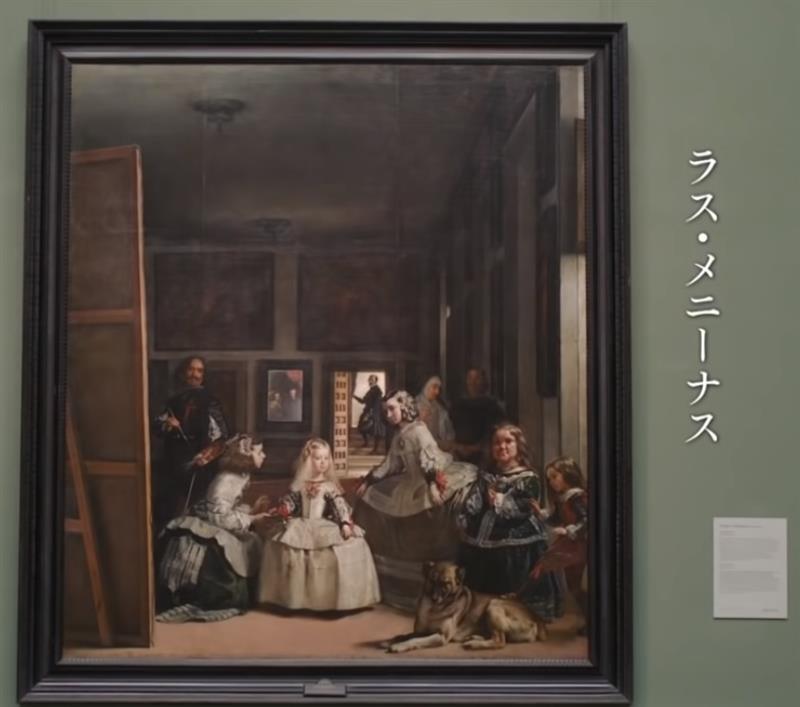 不明 宮廷画家ベラスケスの実験