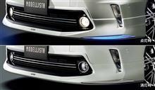 プリウスαトヨタモデリスタ / MODELLISTA Lapis Line 専用ブルーLED 30cmの単体画像