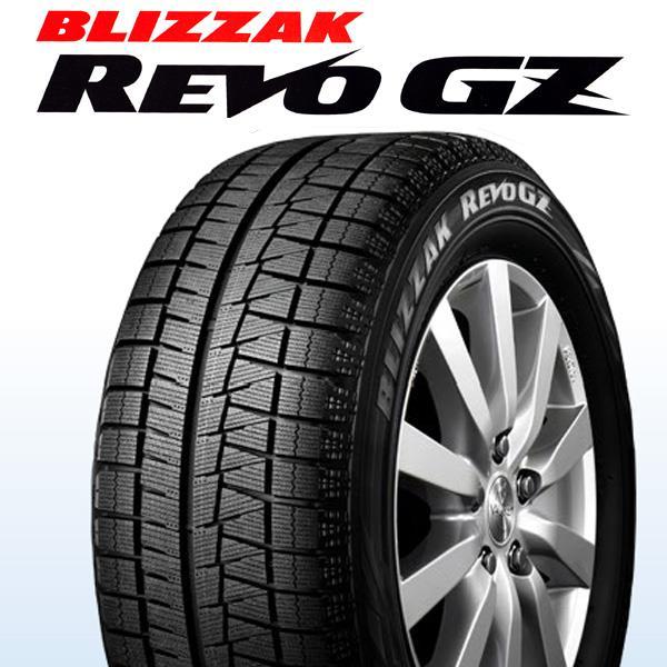 BRIDGESTONE BLIZZAK REVO GZ 215/55R16