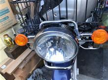 スーパーカブ110プロ武川 マルチリフレクターヘッドライトの単体画像