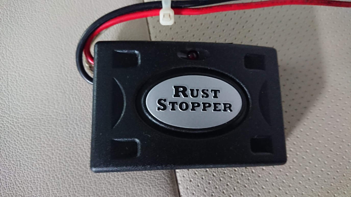 To FiT 電子サビ防止装置 ラストストッパー 軽自動車・リッターカー用