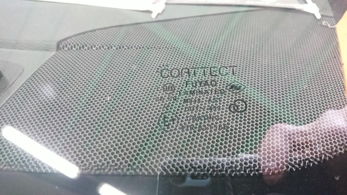 FUYAO  COATTECT(コートテクト)