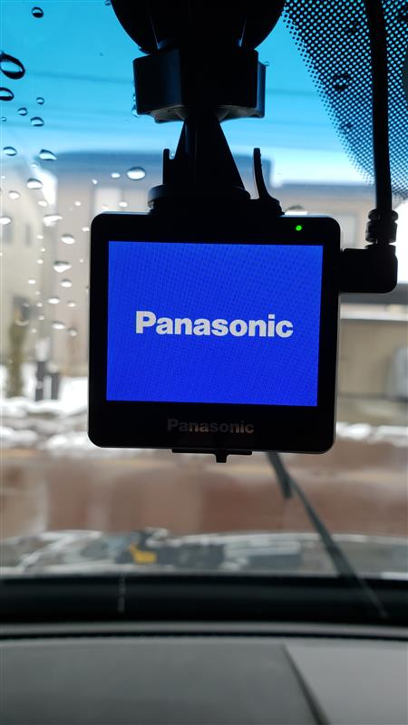 Panasonic CA-XDR50D