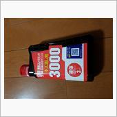 SOFT99 液体コンパウンド