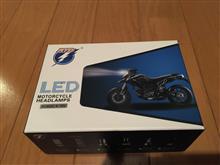 アドレスV100無名 大陸 LED ph7 ヘッドランプの全体画像