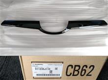 フォレスター ハイブリッドスバル(純正) X-BREAK標準装備品フロントグリルモールディングの単体画像