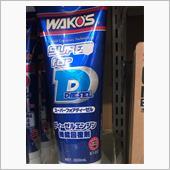 WAKO'S S-FD / スーパーフォアディーゼル