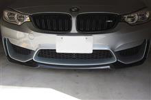 M4 クーペBMW(純正)  BMW M4CS用 カーボンリップスポイラーの単体画像