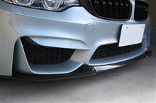 M4 クーペBMW(純正)  BMW M4CS用 カーボンリップスポイラーの全体画像