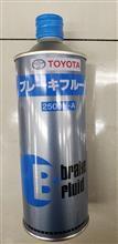 トヨタ(純正) ブレーキフルード DOT3 2500H-A 0.5L 08882-00190