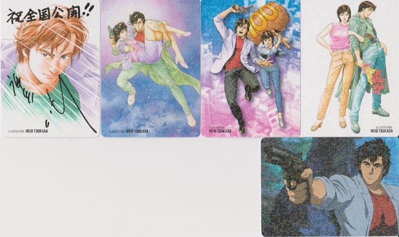 アニプレックス 劇場版シティーハンター 新宿プライベート・アイズ イラストカード(神谷明さんサイン入り)