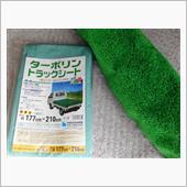 萩原工業株式会社 ターポリントラックシートN-1
