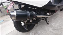 アクシス トリートKITACO GRP ダウンマフラー レーシングタイプM-1の全体画像