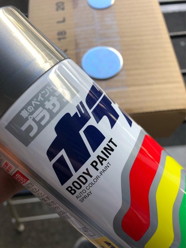 SOFT99 ボデーペン プラサフ